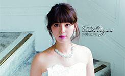 佐々木希Collection