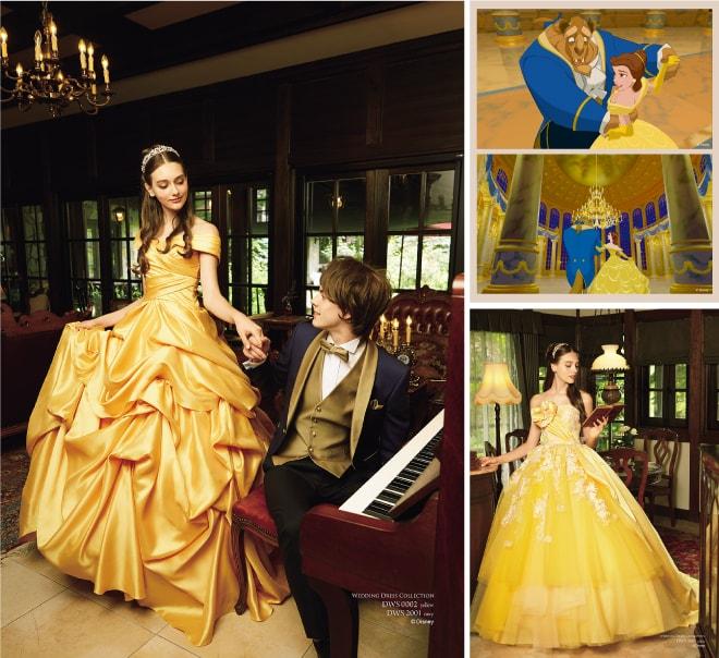 「美女と野獣」ベルのドレス