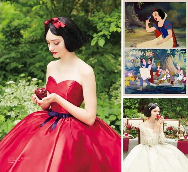 「白雪姫」白雪姫のドレス