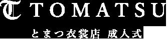 TOMATSU