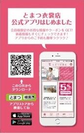 画像アプリ