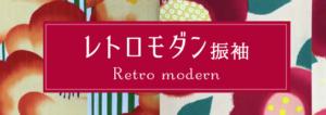 bnr_retoro2